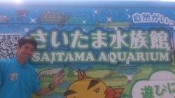 さいたま水春原③.jpg